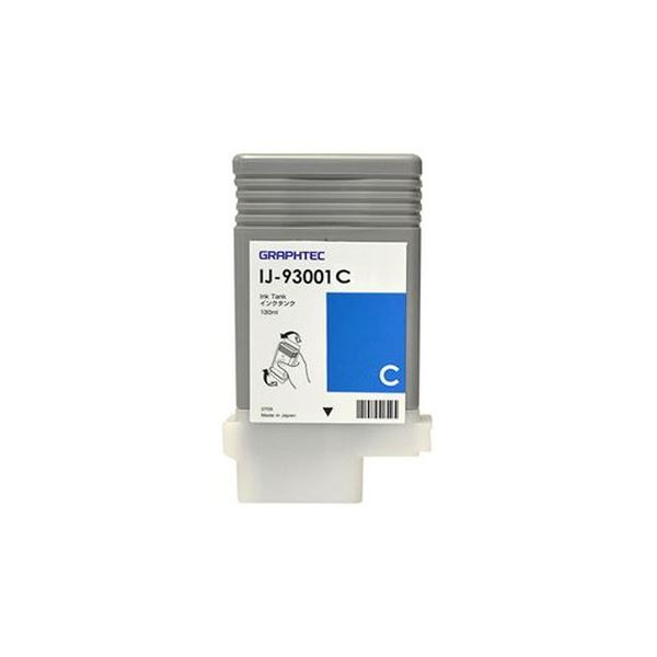 (まとめ)グラフテック インクタンク シアン130ml IJ-93001C 1個【×3セット】【日時指定不可】