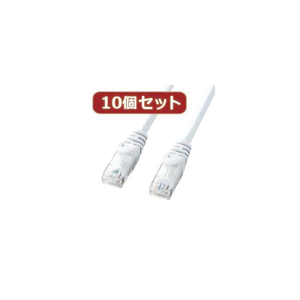 10個セットサンワサプライ カテゴリ6UTPLANケーブル LA-Y6-05WX10【日時指定不可】