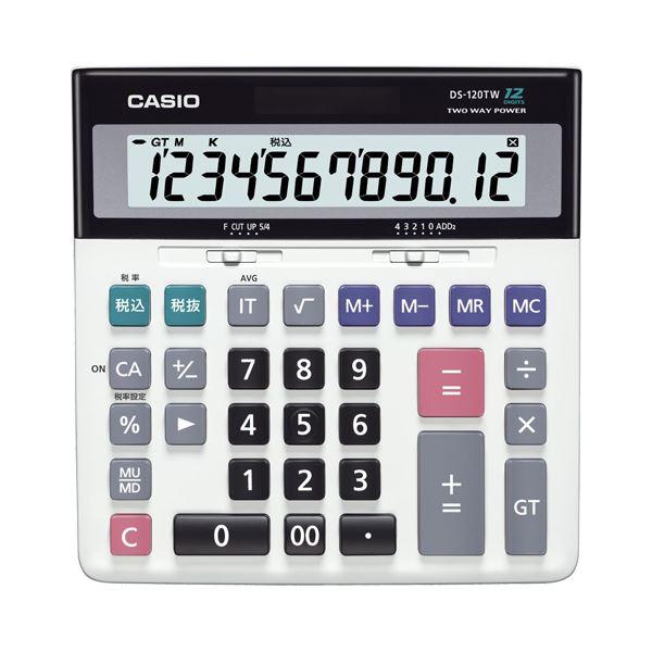 (まとめ)カシオ CASIO ビジネス電卓 12桁 デスクタイプ DS-120TW 1台【×3セット】【日時指定不可】