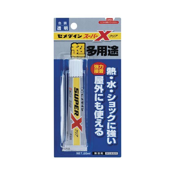 (まとめ) セメダイン 超多用途接着剤 スーパーX クリア 20ml AX-038 1個 【×30セット】【日時指定不可】