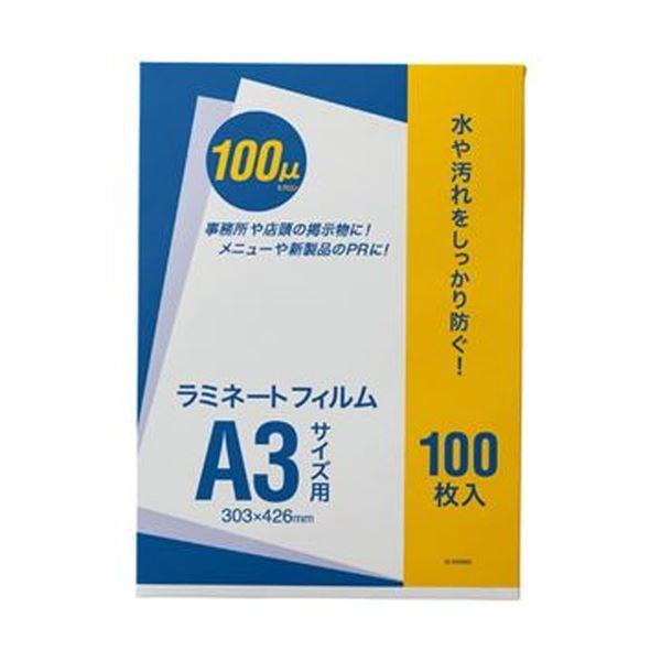 (まとめ)オーケー企画 ラミネートフィルム A3100μ OK-DD00005 1パック(100枚)【×5セット】【日時指定不可】
