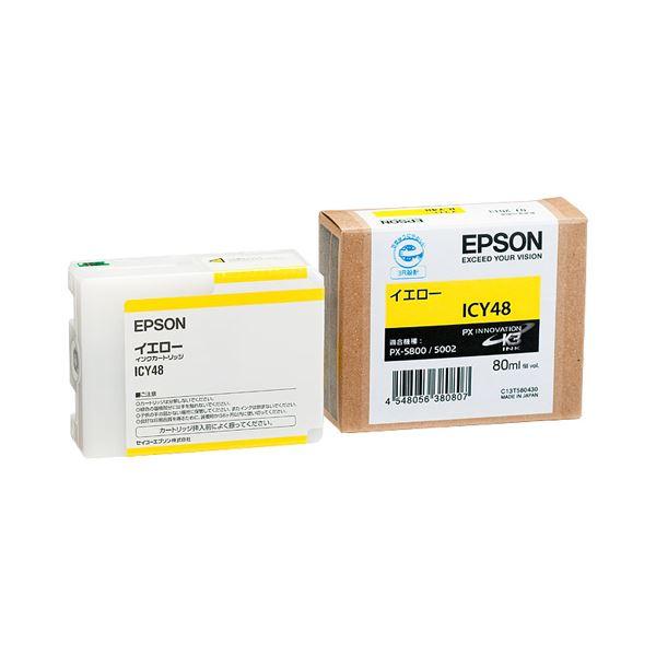 (まとめ) エプソン EPSON PX-P/K3インクカートリッジ イエロー 80ml ICY48 1個 【×10セット】【日時指定不可】