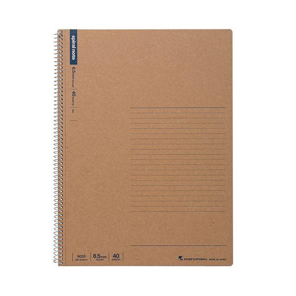 (まとめ) マルマン スパイラルノート A46.5mm罫 40枚 N235 1冊 【×50セット】【日時指定不可】