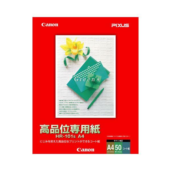 (まとめ) キヤノン 高品位専用紙HR-101SA4 A4 1033A020 1冊(50枚) 【×30セット】【日時指定不可】