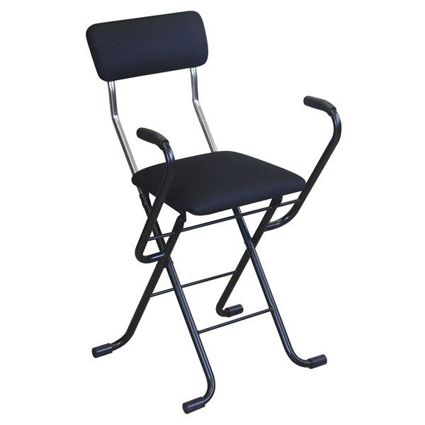 折りたたみ椅子 【2脚セット ブラック×ブラック】 幅46cm 日本製 スチール 『Jメッシュアームチェア』【代引不可】【日時指定不可】