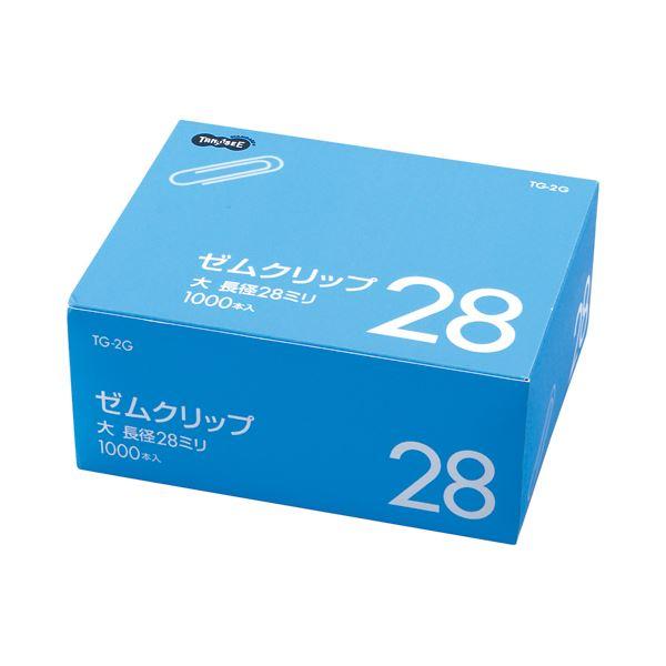 (まとめ) TANOSEE ゼムクリップ 大 28mm シルバー 業務用パック 1箱(1000本) 【×30セット】【日時指定不可】