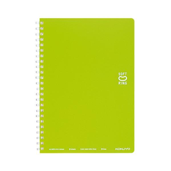 (まとめ) コクヨソフトリングノート(ドット入り罫線) A5 B罫 50枚 ライトグリーン ス-SV331BT-LG 1冊 【×50セット】【日時指定不可】