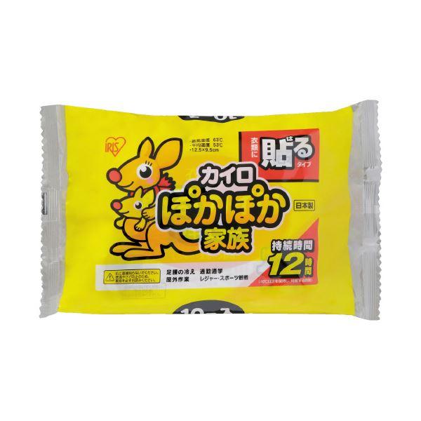 (まとめ)アイリスオーヤマ ぽかぽか家族 貼る レギュラー 10個(×50セット)【日時指定不可】