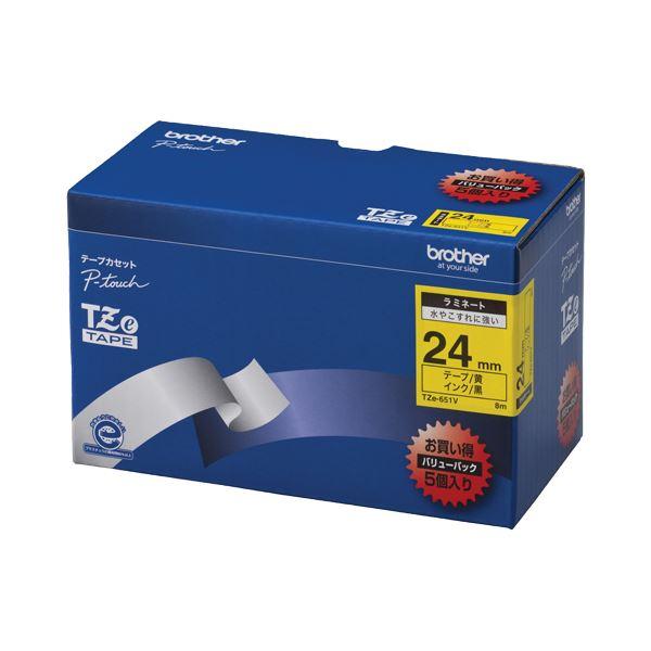 (まとめ)ブラザー BROTHER ピータッチ TZeテープ ラミネートテープ 24mm 黄/黒文字 業務用パック TZE-651V 1パック(5個)【×3セット】【日時指定不可】