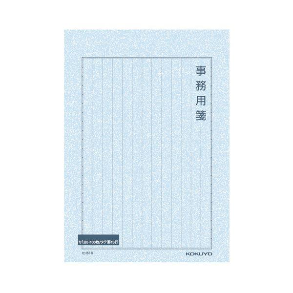 (まとめ) コクヨ 便箋事務用 セミB5 縦罫 枠付13行 100枚 ヒ-510 1セット(5冊) 【×10セット】【日時指定不可】