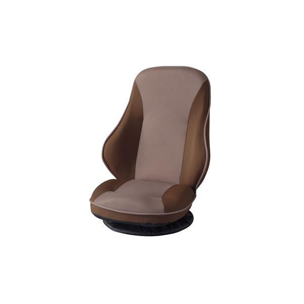 シンプル 座椅子/フロアチェア 【ブラウン】 幅64cm スチール ポリエステル 『バケットリクライナー』 〔リビング ダイニング〕【代引不可】【日時指定不可】