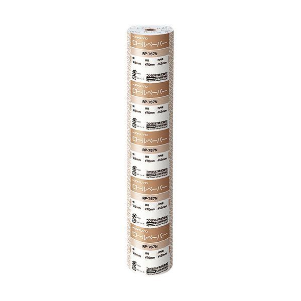 (まとめ) コクヨ ロールペーパー 紙幅76.2mm 直径70mm RP-767 1セット(5個) 【×10セット】【日時指定不可】