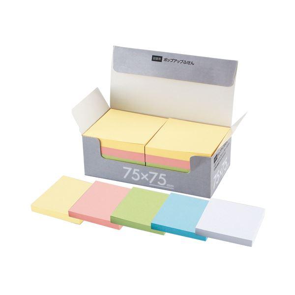 (まとめ) TANOSEE 片手で取れるポップアップふせん 詰替用 75×75mm 5色 1パック(10冊) 【×10セット】【日時指定不可】