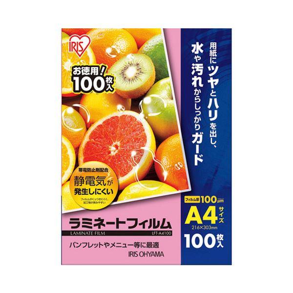 (まとめ)アイリスオーヤマ ラミネートフィルム A4 100枚LFT-A4100【×30セット】【日時指定不可】