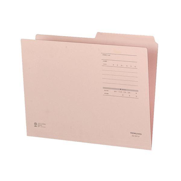 (まとめ)コクヨ 1/2カットフォルダー(カラー・Fタイプ)A4 ピンク A4-2FF-P 1セット(10冊)【×10セット】【日時指定不可】