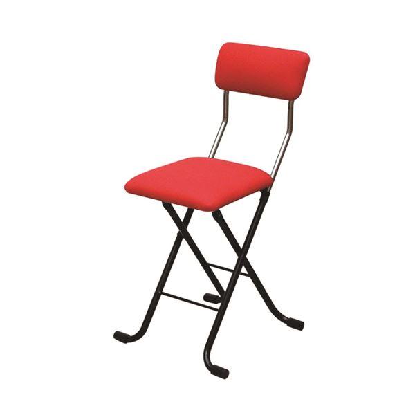 折りたたみ椅子 【4脚セット レッド×ブラック】 幅40cm 日本製 スチールパイプ 『Jメッシュチェア』【代引不可】【日時指定不可】