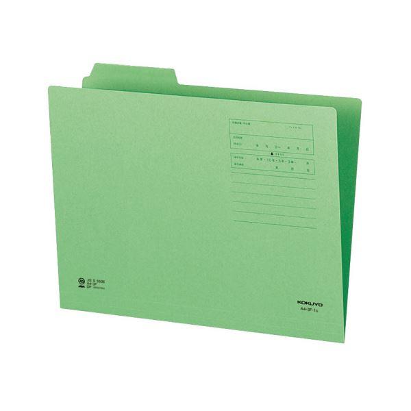 第1見出し 緑 (まとめ)コクヨ A4-3F-1G 1セット(10冊)【×10セット】【日時指定不可】 1/3カットフォルダー(カラー)A4