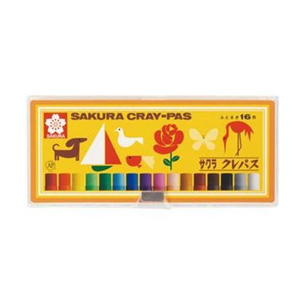 (まとめ)サクラクレパス クレパス 太巻ソフトケース入 16色セット LP16S 1パック【×20セット】【日時指定不可】
