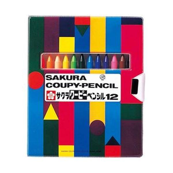 (まとめ)サクラクレパス クーピーペンシル12色(ソフトケース入)FY12R1 1パック【×20セット】【日時指定不可】