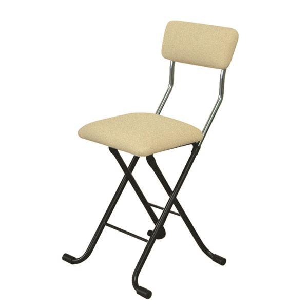 折りたたみ椅子 【4脚セット ベージュ×ブラック】 幅40cm 日本製 スチールパイプ 『Jメッシュチェア』【代引不可】【日時指定不可】