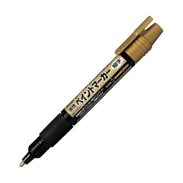 (まとめ)ぺんてる 油性ペン ペイントマーカー細字 金 MSP20-X 1セット(10本)【×5セット】【日時指定不可】