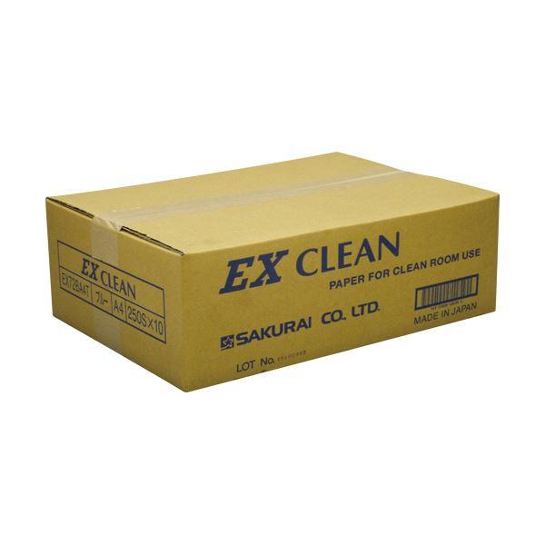 桜井 EXクリーン A4 ブルーEX72BA4T 1箱(2500枚:250枚×10冊)【日時指定不可】