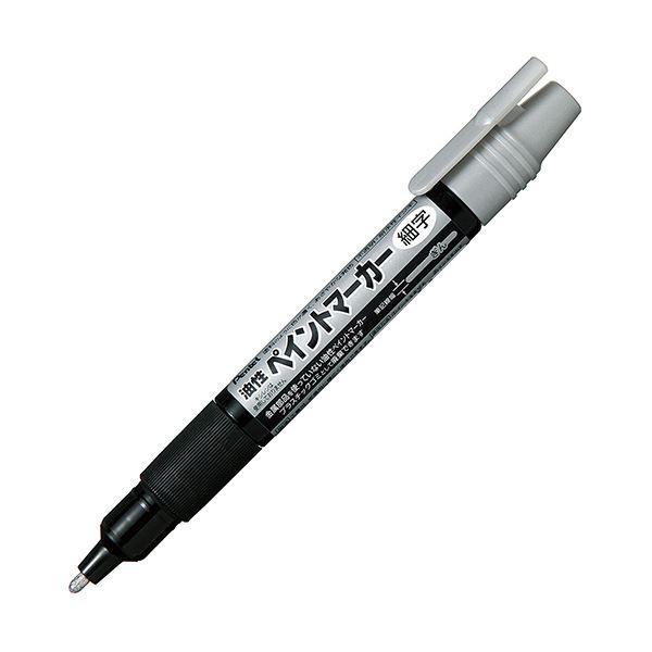 (まとめ)ぺんてる 油性ペン ペイントマーカー細字 銀 MSP20-Z 1セット(10本)【×5セット】【日時指定不可】