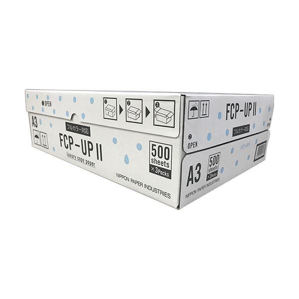 (まとめ) 日本製紙 FCP-UPII A3FCP-UP2-A3 1箱(1500枚:500枚×3冊) 【×5セット】【日時指定不可】