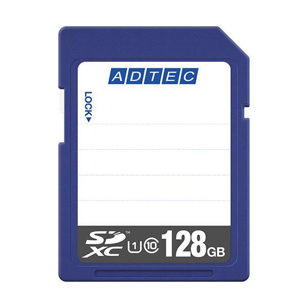 アドテック SDXCメモリカード128GB UHS-I Class10 インデックスタイプ AD-SDTX128G/U1R 1枚【日時指定不可】
