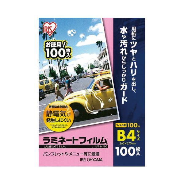 (まとめ)アイリスオーヤマ ラミネートフィルム B4 100枚LFT-B4100【×10セット】【日時指定不可】