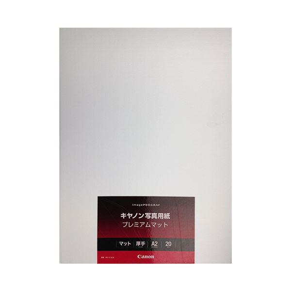 (まとめ)キヤノン 写真用紙・プレミアムマット210g PM-101A220 A2 8657B015 1冊(20枚)【×3セット】【日時指定不可】