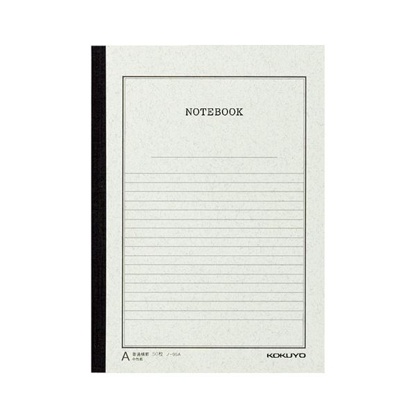 (まとめ) コクヨ ノートブック(事務用) セミB5A罫 50枚 ノ-95A 1セット(10冊) 【×5セット】【日時指定不可】