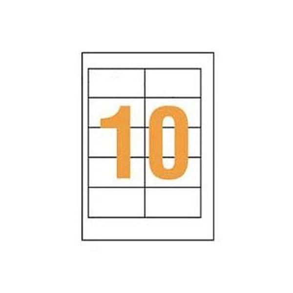 (まとめ)ライオン事務器 LPタックラベル A4判47×90mm(10片入)LP-210W4 1箱(100シート)【×3セット】【日時指定不可】