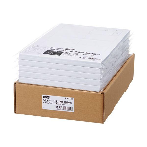 TANOSEE A4タックシール業務用パック 10面 50.8×86.4mm 四辺余白 1箱(500シート:100シート×5冊)【日時指定不可】