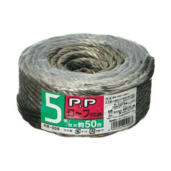 (まとめ)宮島化学工業 PPロープ HR-008 小巻 50m オーリブドラブ【×50セット】【日時指定不可】
