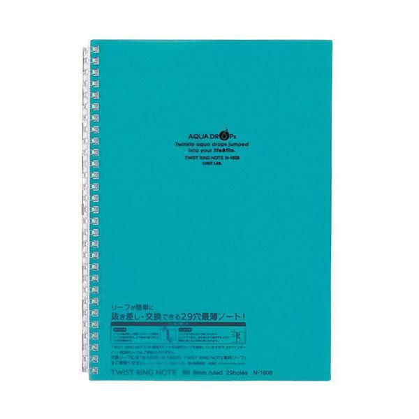 (まとめ) リヒトラブ AQUA DROPsツイストノート セミB5 B罫 青緑 30枚 N-1608-28 1冊 【×50セット】【日時指定不可】