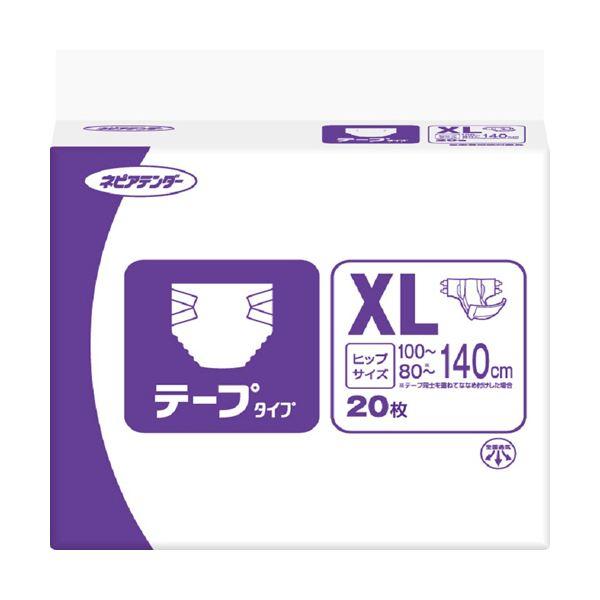 王子ネピア ネピアテンダー テープタイプXL 1セット(60枚:20枚×3パック)【日時指定不可】