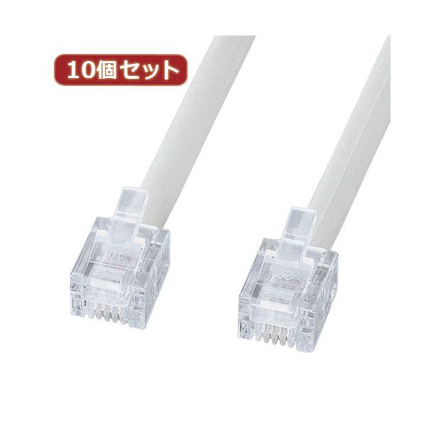10個セット サンワサプライ エコロジー電話ケーブル(ノーマル) TEL-EN-7N2 TEL-EN-7N2X10【日時指定不可】