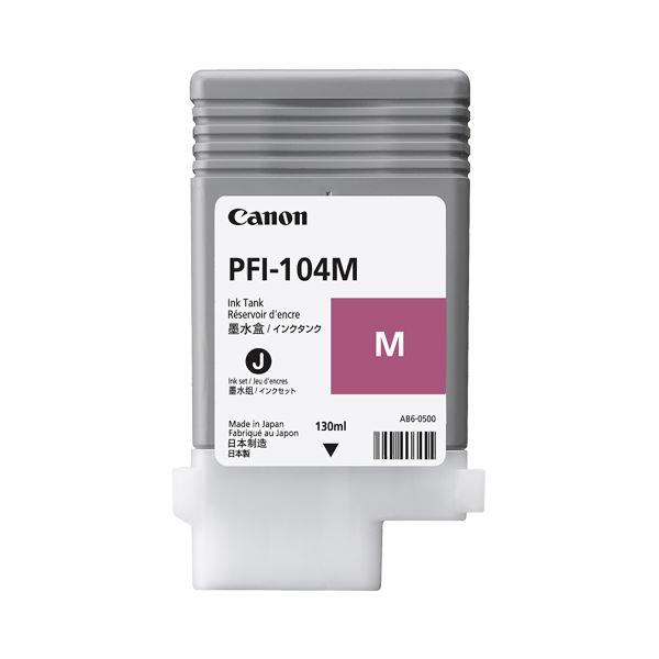 (まとめ) キヤノン Canon インクタンク PFI-104 染料マゼンタ 130ml 3631B001 1個 【×10セット】【日時指定不可】