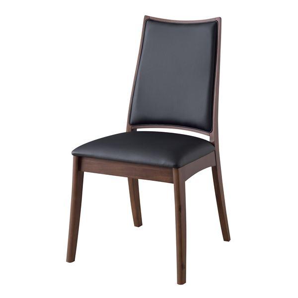 ダイニングチェア/食卓椅子 2脚セット 【ブラック】 幅47.5cm×奥行55.5cm×高さ92cm×座面高45cm 木製素材 〔リビング〕【日時指定不可】