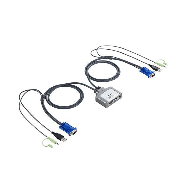 サンワサプライ パソコン自動切替器(2:1) SW-KVM2AUUN 1台【日時指定不可】