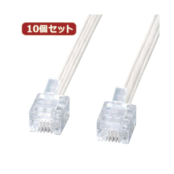 10個セット サンワサプライ エコロジー電話ケーブル TEL-E4-15N2 TEL-E4-15N2X10【日時指定不可】