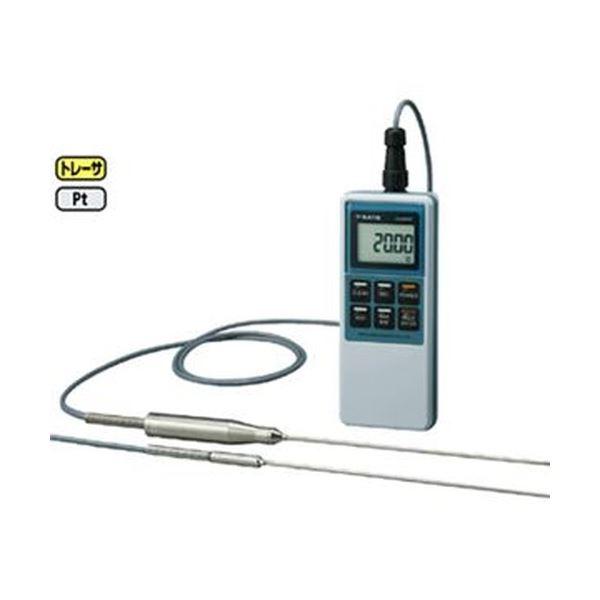 防水型デジタル標準温度計 SK-810PT(本体のみ)【日時指定不可】