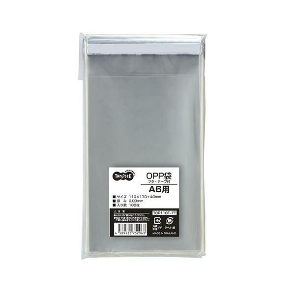 (まとめ) TANOSEE OPP袋 フタ・テープ付A6用 110×170+40mm 1パック(100枚) 【×50セット】【日時指定不可】
