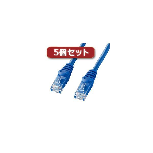 5個セット サンワサプライ カテゴリ6UTPLANケーブル LA-Y6-15BLX5【日時指定不可】