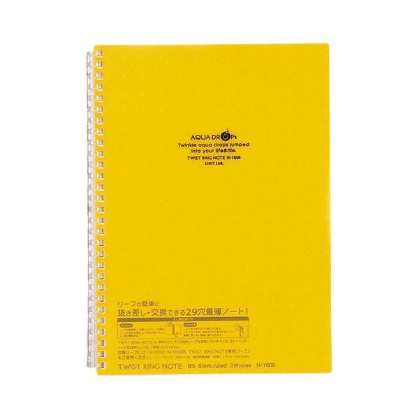 (まとめ) リヒトラブ AQUA DROPsツイストノート セミB5 29穴 B罫 30枚 黄 N-1608-5 1冊 【×30セット】【日時指定不可】