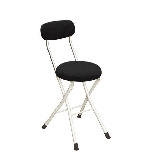 円座 折りたたみ椅子 【4脚セット ブラック×ミルキーホワイト】 幅33cm 日本製 スチール 『ラウンドクッションチェア』【代引不可】【日時指定不可】