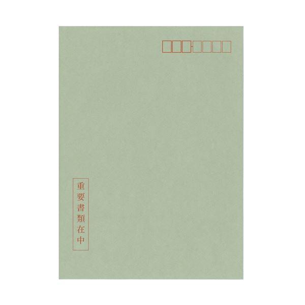 (まとめ) 日本法令個人番号台帳兼届出書、本人確認資料等受渡用個人番号取得用封筒 A4 マイナンバー2-2 1パック(10枚) 【×30セット】【日時指定不可】