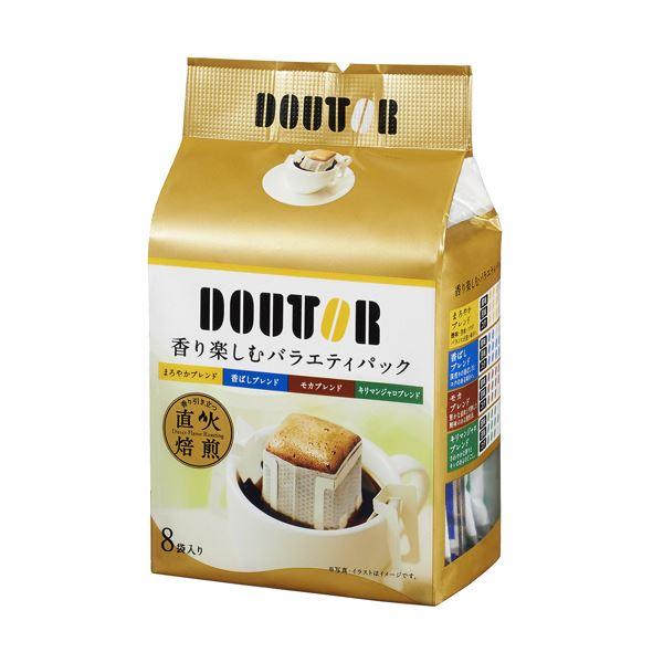 (まとめ)ドトールコーヒー ドリップパック香り楽しむバラエティパック 7g 1セット(48袋:8袋×6パック)【×5セット】【日時指定不可】