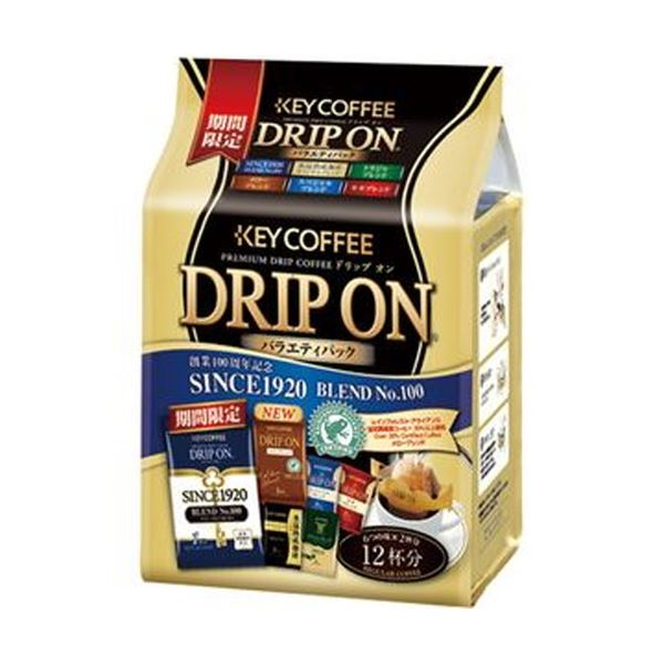 (まとめ)キーコーヒー ドリップオンバラエティパック 8g 1パック(12袋)【×20セット】【日時指定不可】